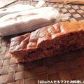 ホケミで簡単★チョコスティックケーキ by わんたるさん