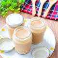 【ゼラチンで簡単】黒糖ミルクプリンのレシピ
