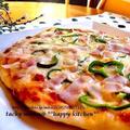 発酵不要♪フライパンで簡単ピザ