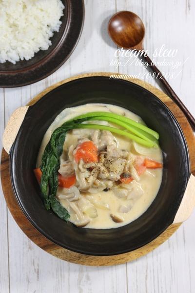 《レシピ》根菜ごろっと・和風クリームシチュー。