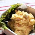 <デリ風ポテトサラダ> by はらぺこ準Jun(はーい♪にゃん太のママ改め)さん