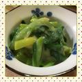 あさつきの酢味噌和え(レシピ付)