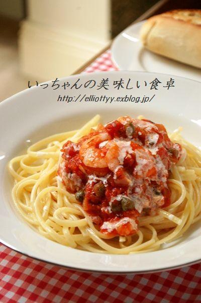 海老のトマトパスタ