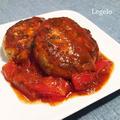 しっとり♪ 野菜おからハンバーグと完熟トマトソース☆ヘルシー※簡単※節約