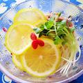 [夏バテ防止*疲労回復に♪]さっぱりレモンそうめん by satorisuさん