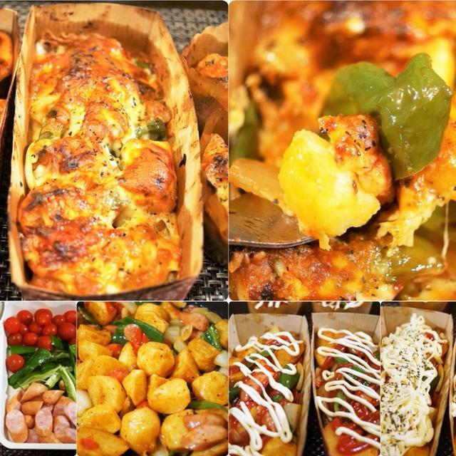 ■副菜【野菜とウインナーのオーブン焼き】マヨ・ケチャ・チーズでジューシー!!