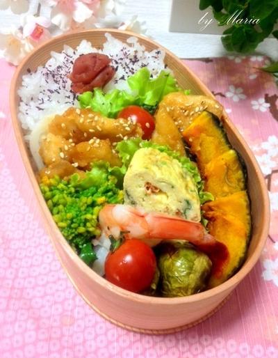 鶏むね肉の味噌マヨネーズ焼き弁当