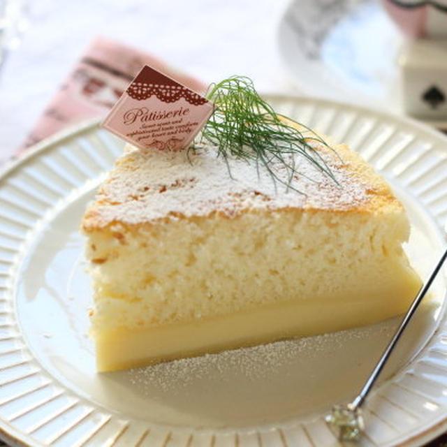 (基本)マジックカスタードケーキ!人気急騰の魔法のケーキを作ってみました。
