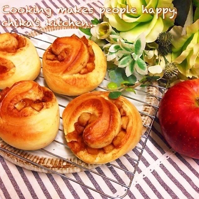 アップルシナモンロール♡お気に入りのパン生地で♪ と 私の原点。