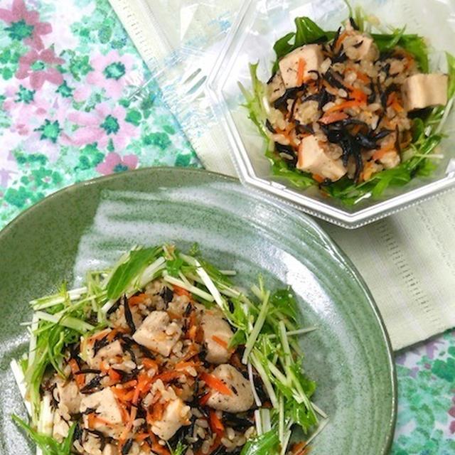 お鍋ひとつで簡単ヘルシー!オナカ満足でお弁当にもオススメ〜ひじきと高野豆腐のグレインズサラダ。