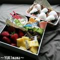 白いお花ピンクのお花?~ちび等と一緒に2015お花見のお弁当~ by YUKImamaさん