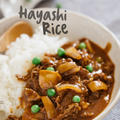 Hayashi Rice – from scratch ハヤシライス