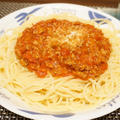 ひき肉と長ねぎを炒めたつくりおきで簡単ミートソーススパゲティ(; ・`д・´)