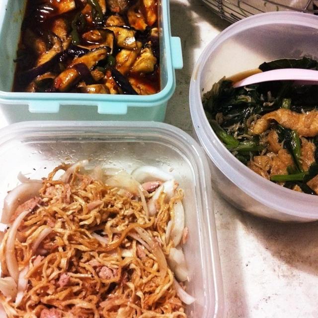 ナスとピーマンの赤味噌炒め ほか2種の常備菜