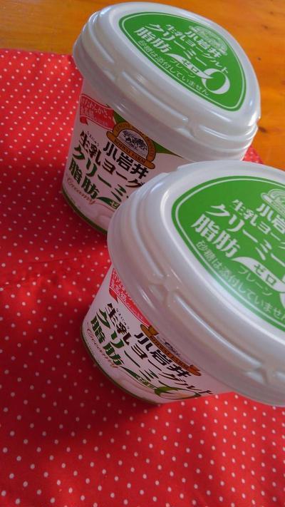 小岩井 生乳(なまにゅう)ヨーグルトクリーミー脂肪0(ゼロ) 400g