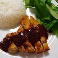 鶏肉のソテー ラズベリーソース