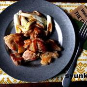 【めっちゃ簡単】もんで焼くだけ!鶏肉の旨塩焼き