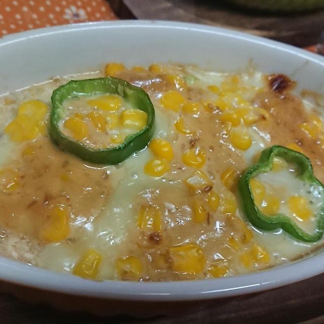 【レシピ】ペロッと完食!淡白なタラを美味しく!【鱈の和風ピザ風】。簡単・お手軽・野菜もたっぷり!