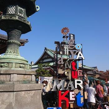 「名古屋アンティークマーケット2019秋」へお出かけ♪&戦利品ーー!!