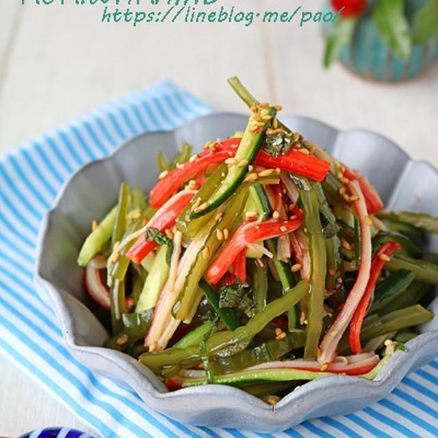 食物繊維たっぷり!切って和えるだけの簡単茎わかめの中華風サラダ
