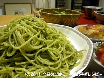 スパゲティ ジェノベーゼ プランターのバジルで♪