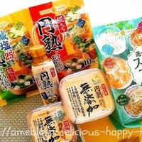 日本人には欠かせない究極の発酵食品