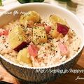 クックパッドでトップ10入り「さつまいも&ベーコン☆炊き込みご飯」&ポチ報告3 by ジャカランダさん