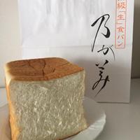 「乃が美」の高級生食パンでお昼ご飯♪