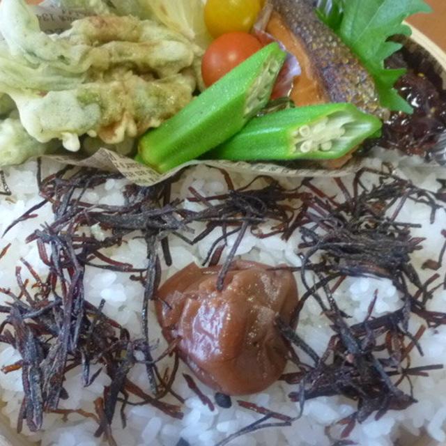 インゲン天と鮭弁当★今日はネイル行ってきまふ^^