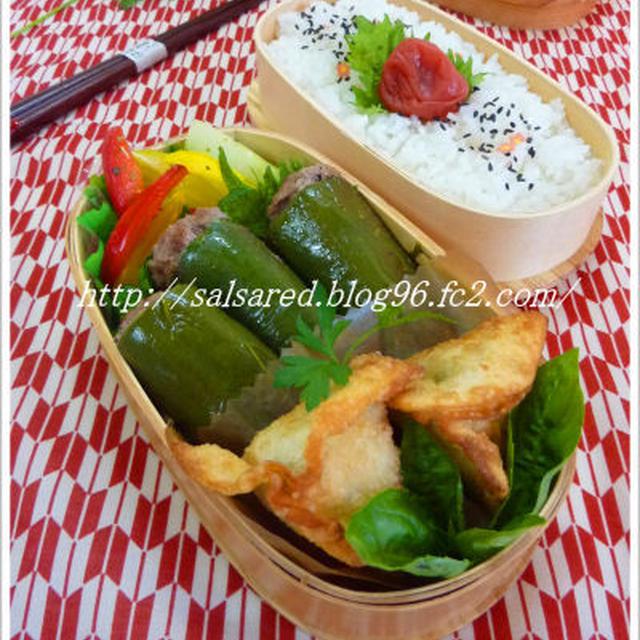 モッツァレラと肉詰め子供ピーマン バジルマッシュポテトのサモサ風 お弁当に