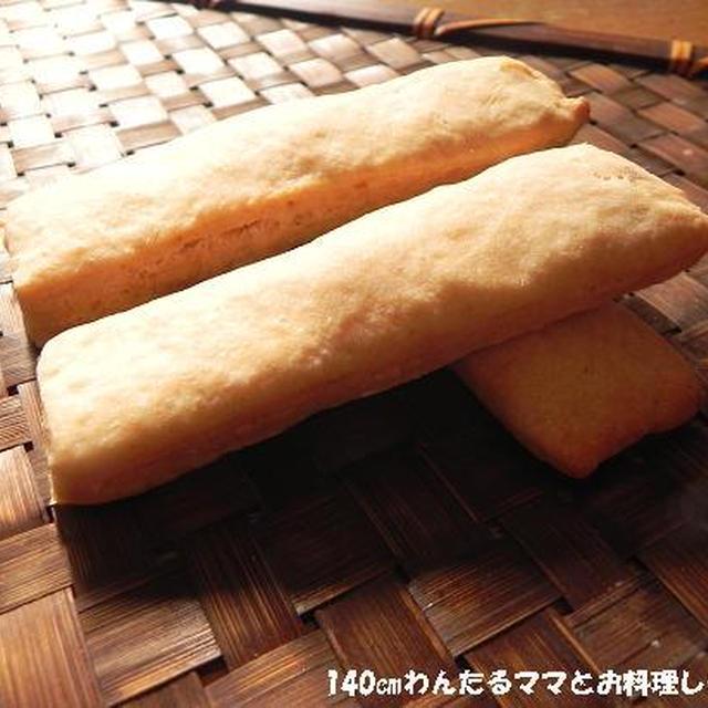 ポリ袋で簡単★豆乳きな粉スティックパン