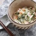 【あと一品】楽ちん小鉢・かまぼことシラスの梅大葉和え。 by OTOKOMAE KITCHEN MARI'sさん