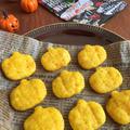ハロウィン♪材料3つ‼︎ 簡単おやつ♡レンチン時短かぼちゃで柔らかクッキー♪ by aka.ruさん