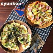【簡単!!オススメ】餃子の皮でクリスピーピザ*焼肉ピザとベーコンポテトピザ