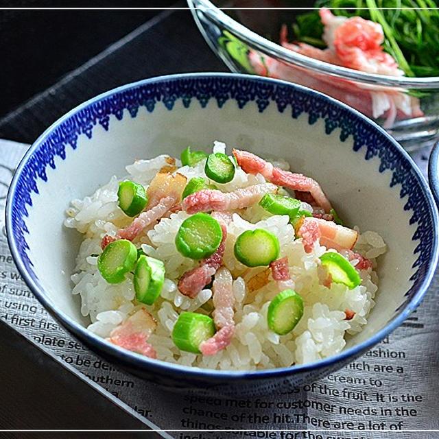 アスパラご飯 ☆ 炊きたてご飯に混ぜて蒸らすだけ♪