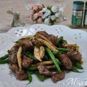 砂肝といんげんの炒め物