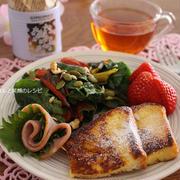 朝ごはん*意識高い系娘、ふわふわフレトーと色濃い野菜で朝ごはん