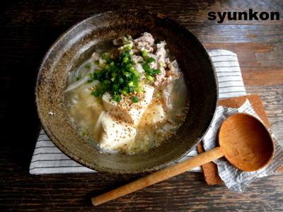 【簡単!!】豆腐と豚肉のネギ塩スープ煮