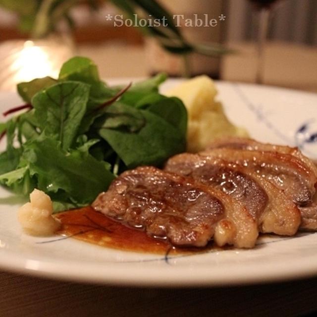 鴨のソテー、ホースラディッシュ風味の和風ソース