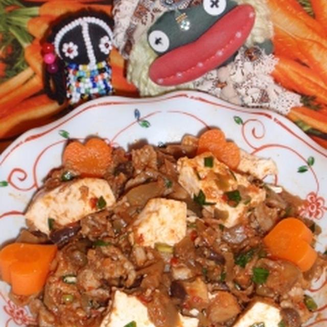 XO醤麻婆豆腐&生茄子とトマトのバルサミコサラダ(お家カフェ)