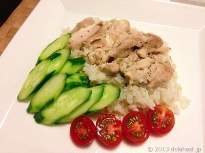 炊飯器で炊くだけ 美味しい海南鶏飯 カオマンガイ