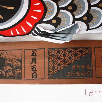 令和元年5月5日「オトナもコドモのひ」パーティー♪リビングに鯉のぼりを泳がしたら、迫力満点〜★