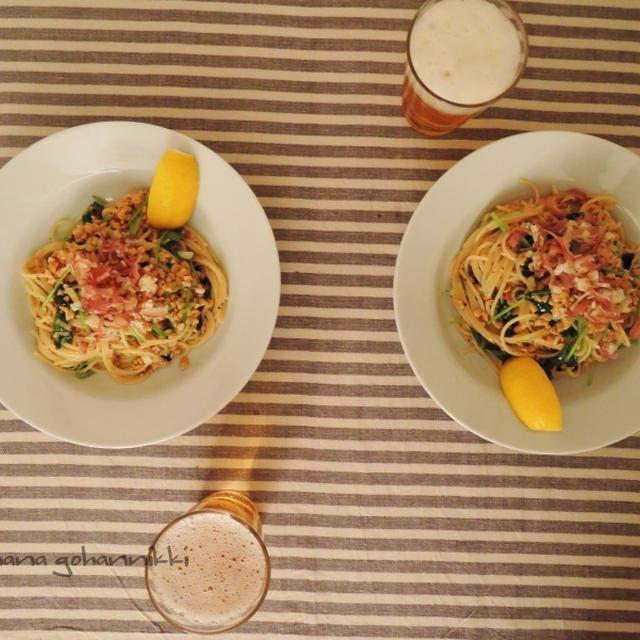 きょうの晩ごはんは、納豆パスタ。