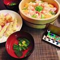 今日のイチオシ朝ごはん掲載とお雛祭りちらし寿司♪~♪