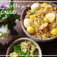 うずら卵のドライカレー竹の子たっぷり&アボカドサラダ