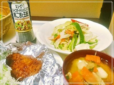 【Recipe:お野菜炒め~定番を弱火で】婚(前生)活diary