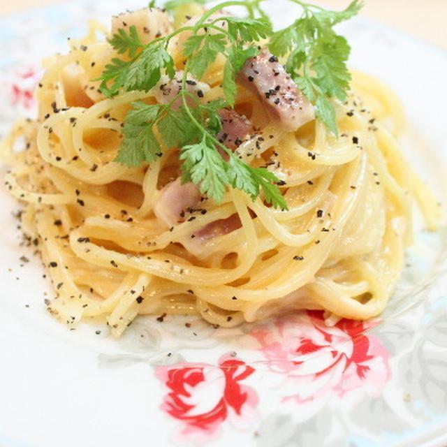 カルボナーラ レシピ