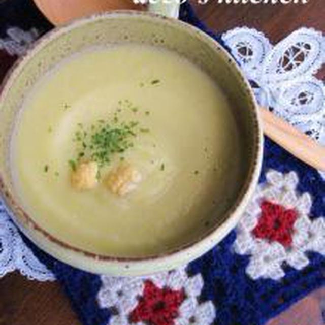 カリフラワーと里芋のポタージュ。