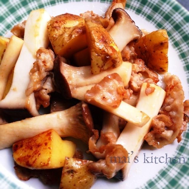 シンプルが1番♡エリンギと豚バラポテトのバターコンソメ炒め♡