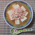 たらこ豆腐 レシピ by さちくっかりーさん